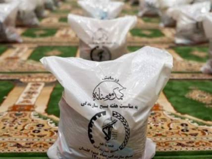 گلستان ما - چهارمین مرحله نهضت کمک مومنانه در گلستان+ تصاویر