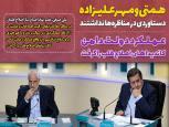 گلستان ما - همتی و مهرعلیزاده دستاوردی در مناظرهها نداشتند/ عملکرد دولت دامن کاندیداهای اصلاحطلب را گرفت